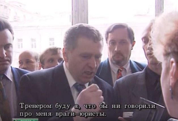 В 1994-м Василий Уткин едко издевался над Жириновским, Гайдаром и Чубайсом. В «Футбольном клубе» на НТВ!