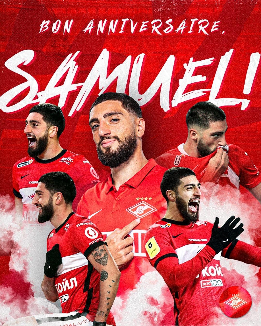 С днем рождения, Самуэль!