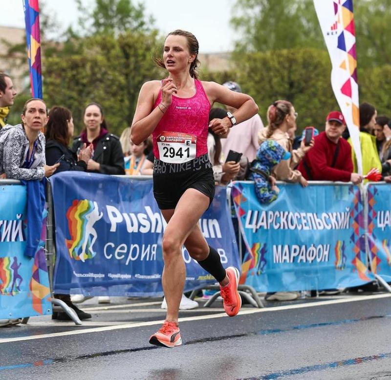 Алина Ромашова