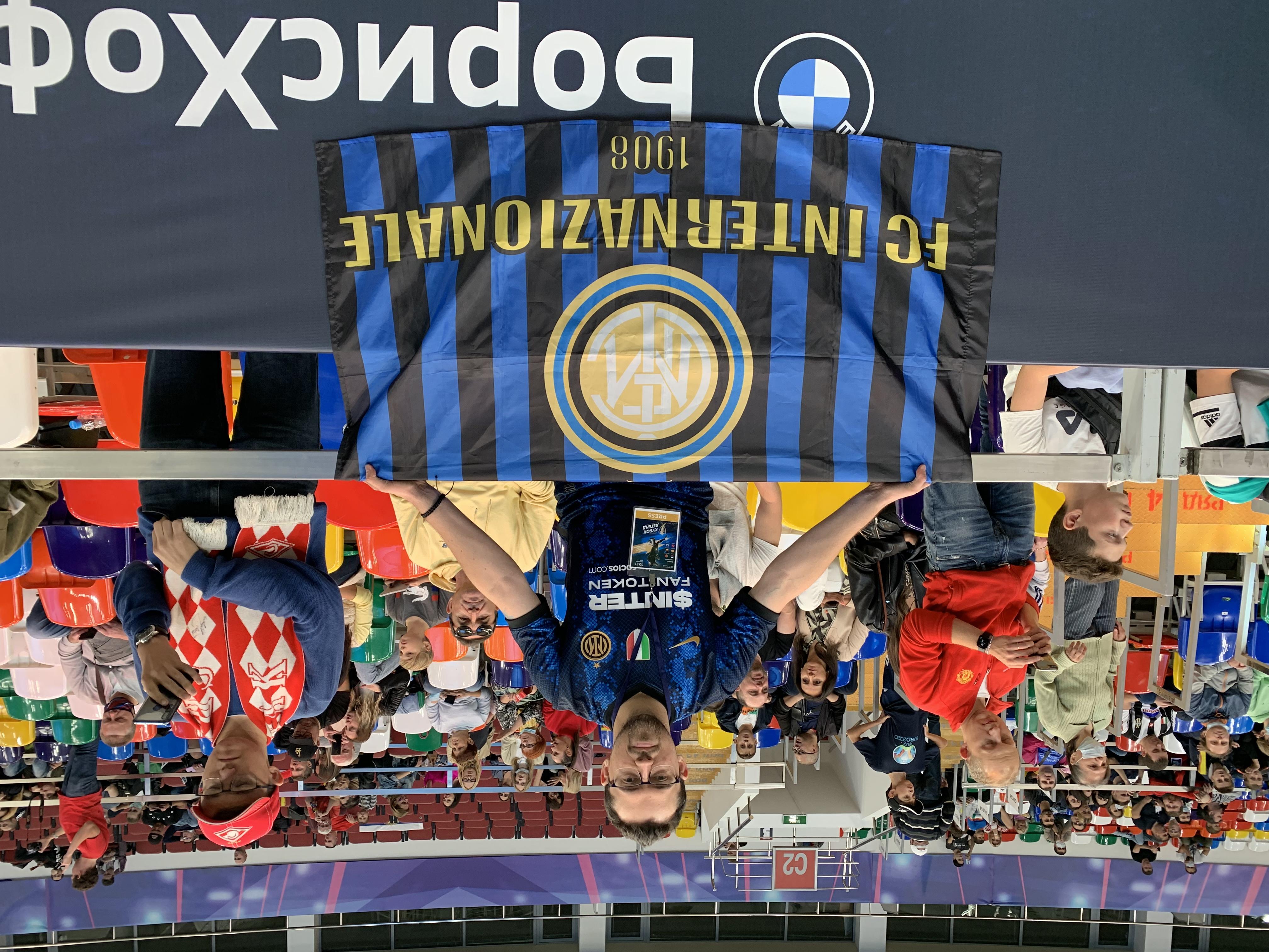 Сказ о том, как фанаты «Интера» на «Кубок Легенд» ездили
