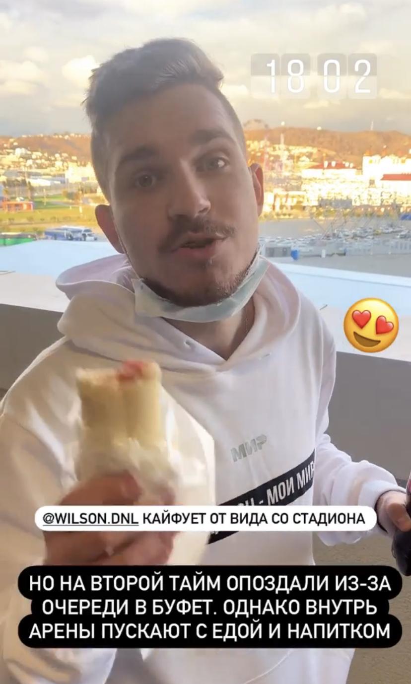 От несвежей сосиски на «Локо» до сборной России: как зачехлилась попытка сделать matchday чуть лучше?