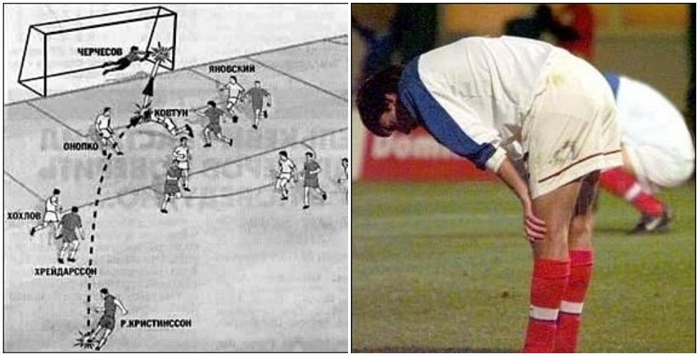 В 1999-м Россия узнала, что в Исландии умеют играть в футбол. И что есть Ковтун, который красиво забивает в свои