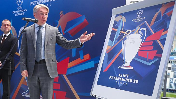 УЕФА представил логотип финала ЛЧ в Петербурге: отсылки на Малевича и Кандинского, стиль похож на лого ХЧМ-2023