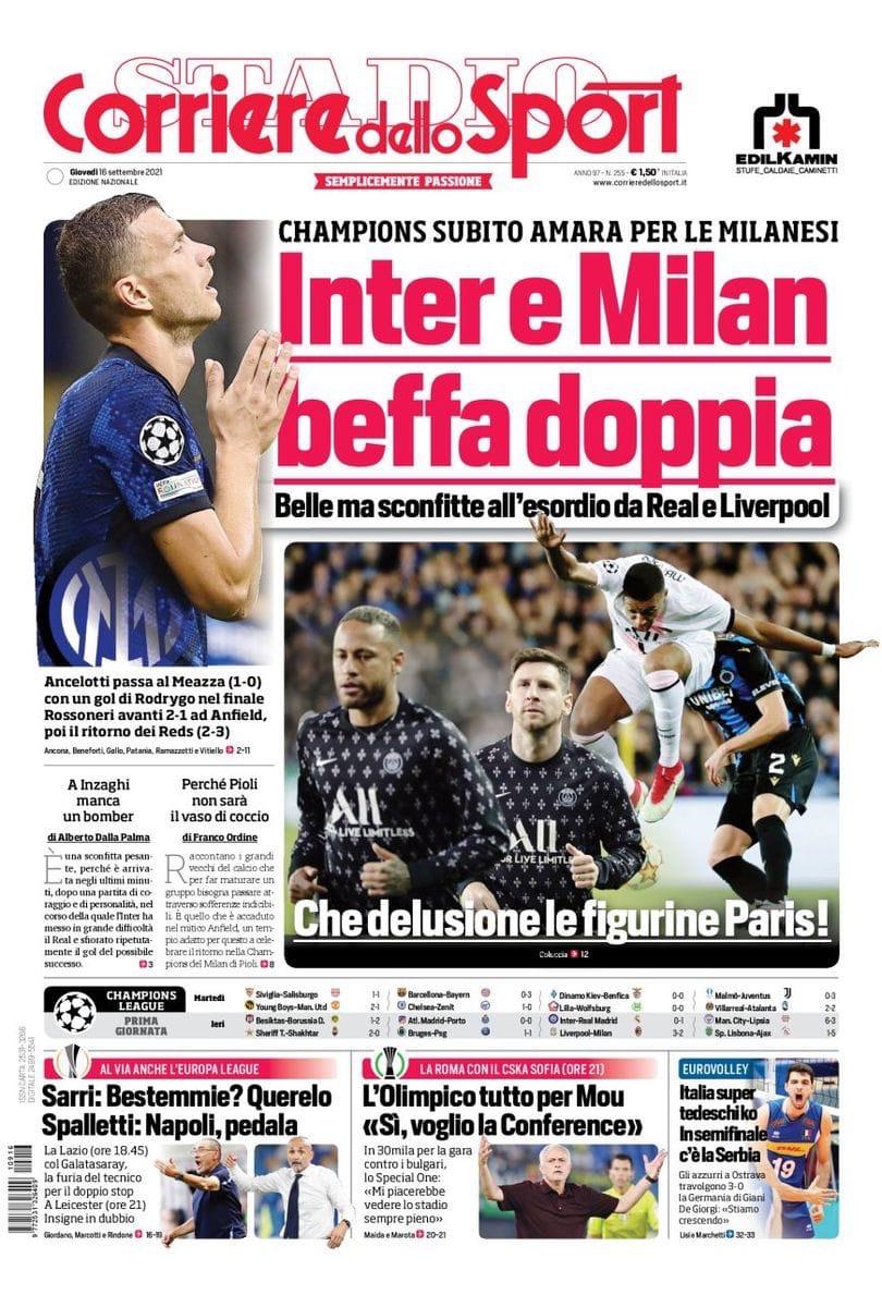 Так плохо. Заголовки Gazzetta, TuttoSport и Corriere за 16 сентября