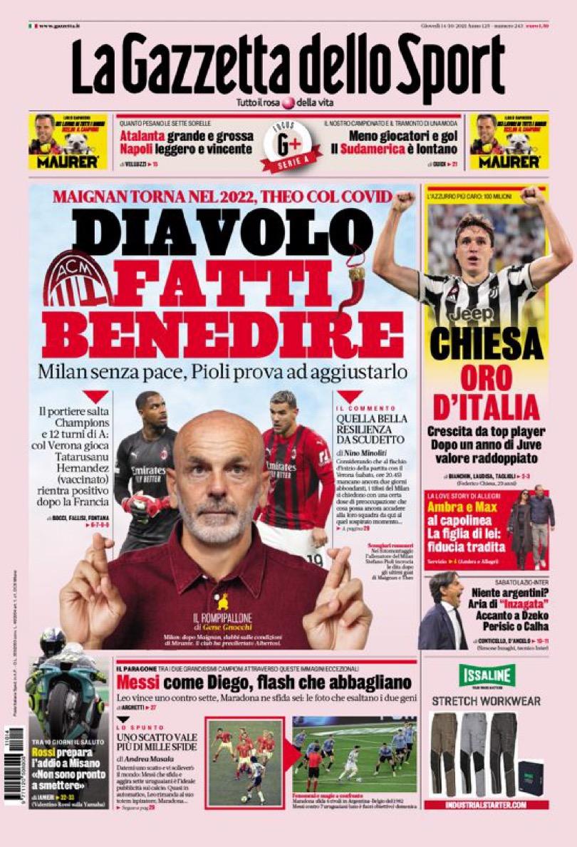 Уставшие или поломанные: играют. Заголовки Gazzetta, TuttoSport и Corriere за 14 октября